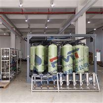 FM-Sep 连续离子交换工业化设备