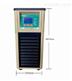 DL-400實驗室低溫冷卻液循環泵
