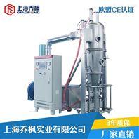 沸腾制粒干燥机 微胶囊造粒仪生产厂家报价