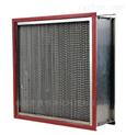 上海耐高温高效空气过滤器
