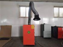 山東威海廠家直接銷售質保一年焊煙凈化設備