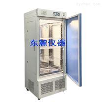 实验室专用人工气候培养箱