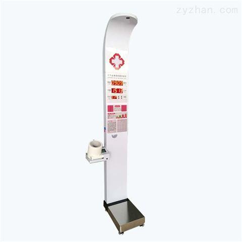 多功能身高体重血压心率脂肪体检仪机