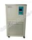 DHJF-4020實驗室低溫恒溫反應浴