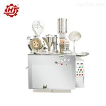 JTJ-2 Semi-Auto Capsule Filling Machine