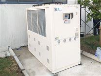 -20℃冷冻机-风冷箱式冷水机