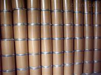 牛磺酸原料药生产厂家,饲料添加剂