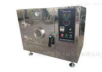 微波干燥設備-干燥機-干燥烘箱-南京蘇恩瑞