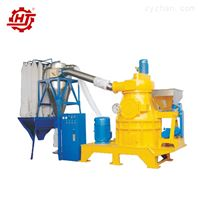 CWF-900 Ultra Fine Powder Pulverizer