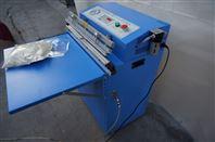碳钢喷塑外壳--600抽气充气外抽真空包装机