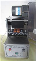 DPW小型鋁塑廢藥板除粒機