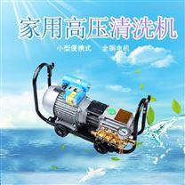 上海熊猫商用高压洗车机220V全铜自助洗车泵