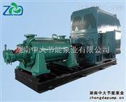 湖南中大泵业 DG120-130*4 多级锅炉给水泵