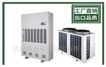 木材烘干房专用耐高温除湿机_除湿设备