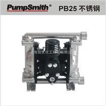 台湾 PumpSmith PB25 1 304、316L SS 气动双隔膜泵 (未税运)