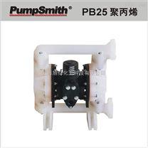 台湾 PumpSmith PB25 1 聚丙烯(PP) 气动双隔膜泵 (未税运)