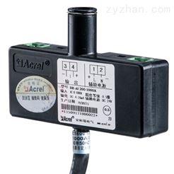 BR-AI AC200-1000ABR-AI AC200-1000A罗氏线圈电流变送器