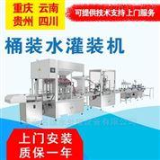 曲靖桶装水设备源头厂家