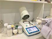電子鹵素水分測試儀操作使用說明技巧