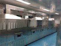 飼料添加劑微波烘干殺菌設備