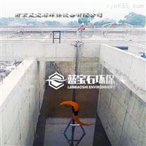 3kw潜水推流搅拌器QJB3/4-1800/2-34B/P