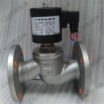 CXZBF不锈钢耐高温蒸汽电磁阀