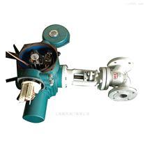 标准型低温铬钼钢电动截止阀