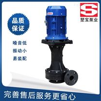 厂家直销TD-50SK-55VP喷淋塔喷淋泵 免费选型