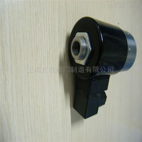 上海金盾 高低温安全阀 电磁阀2λ3ͨ DN4