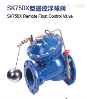 上海金盾 SK750X型遥控浮球阀 迈克