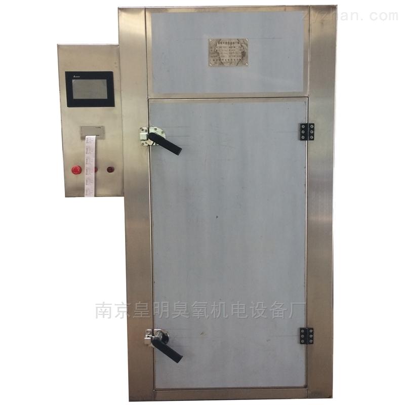 高濃度臭氧滅菌柜