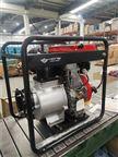 进口6寸柴油机水泵HS60DPE大口径排水泵