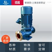 ISG立式管道循环泵厂家