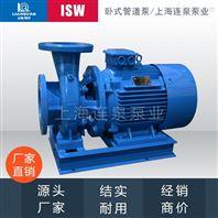 ISW卧式循环泵生产厂家