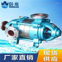 D/DG型臥式多級離心泵