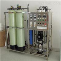 大型工业0.5吨10吨反渗透纯净水处理设备