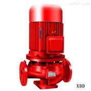 XBD-L型立式單級單吸消防泵