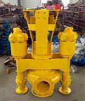200挖机淤泥泵 20吨挖机采沙泵