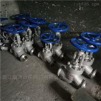 J41H 鑄鋼高壓法蘭截止閥