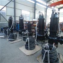 高耐磨潜水渣浆泵-山东大口径潜水泵