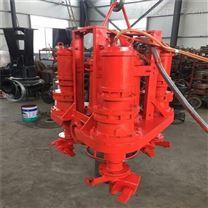 潜水泥砂泵搅拌器-山东搅拌泵厂家