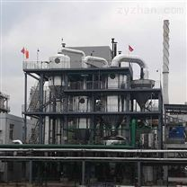 化肥废水处理方案_污水设备_厂家直销设备