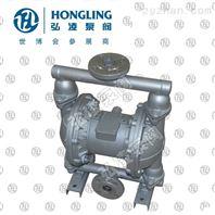 供应QBY-50隔膜泵,不锈钢气动隔膜泵,厂家直销隔膜泵,卫生级隔膜泵