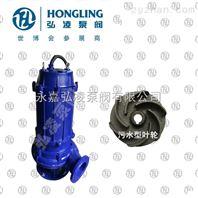 WQX8-10污水污物潜水排污泵,污水排污泵,潜水排污泵