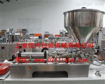 GH-1单头膏体灌装机巧克力灌装机