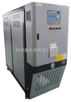 浙江模温机,油加热器厂家