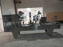 武汉吕工牌全自动杯装豆腐花灌装封口机