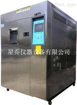 电池高低温试验机 电子产品高温低温测量仪
