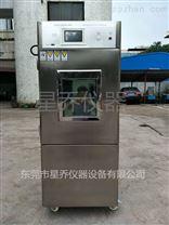 低溫試驗箱 GB2423.1-89低溫 試驗機