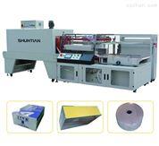 廠家直銷大型非標定制套膜熱收縮包裝機